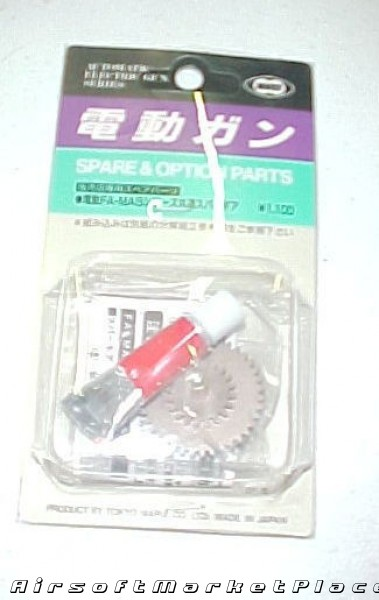 FAMAS REPLACEMENT SPUR GEAR