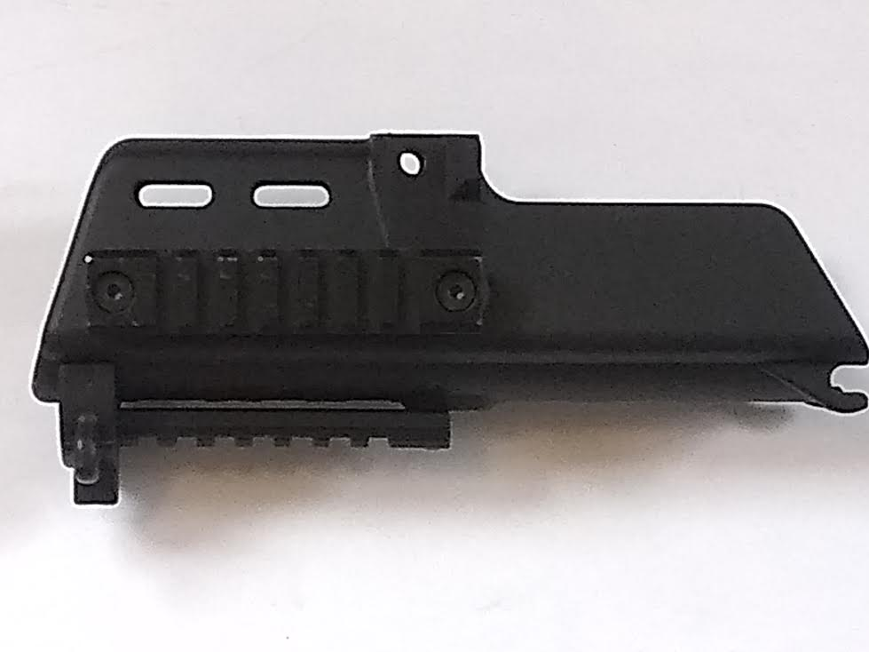 ELITE FORCE G36 COVER GUARD
